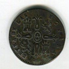 Monedas de España: ISABEL II 8 MARAVEDIES AÑO 1843. Lote 238346130