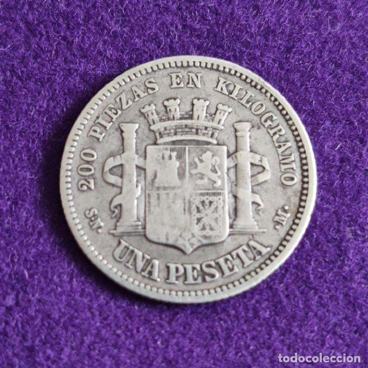 Monedas de España: MONEDA DE 1 PESETA DEL GOBIERNO PROVISIONAL. PLATA. 1869. ESPAÑA. ORIGINAL. - Foto 2 - 240854085