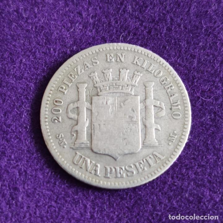 Monedas de España: MONEDA DE 1 PESETA DEL GOBIERNO PROVISIONAL. PLATA. 1870. *_ - 70. ESPAÑA. ORIGINAL. - Foto 2 - 240854340