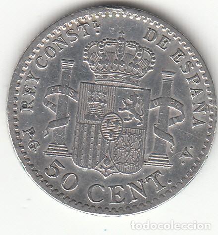 Monedas de España: ALFONSO XIII: 50 CENTIMOS 1896 * 9-6 / PLATA - Foto 2 - 166800490