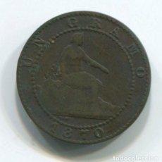 Monedas de España: ESPAÑA, GOBIERNO PROVISIONAL. UN CÉNTIMO DE 1870. Lote 243864705