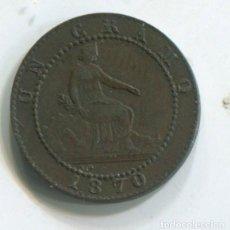 Monedas de España: ESPAÑA, GOBIERNO PROVISIONAL. UN CÉNTIMO DE 1870. Lote 243865155