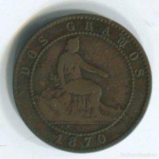 Monedas de España: ESPAÑA, GOBIERNO PROVISIONAL. DOS CÉNTIMO DE 1870. Lote 243885495