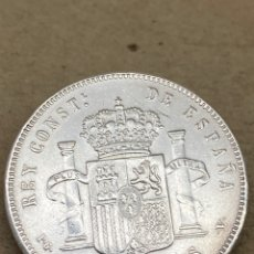 Monedas de España: MONEDA DE PLATA 5PESETAS 1895. Lote 243896875