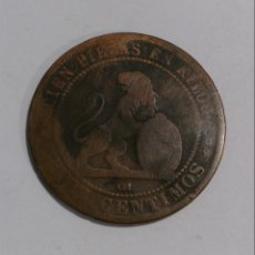 Monedas de España: 10 CÉNTIMOS GOBIERNO PROVISIONAL 1870. MONEDA ESPAÑA. Lote 244397540