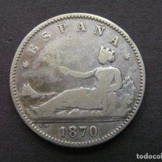 Monedas de España: GOBIERNO PROVISIONAL - 1 PESETA DE PLATA 1870 DE M (--/7-). Lote 244640970