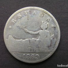Monedas de España: GOBIERNO PROVISIONAL - 1 PESETA DE PLATA 1869 SN M (--/--). Lote 244641045