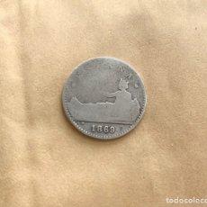 Monedas de España: 50 CÉNTIMOS ESPAÑA 1869 (REF. 42). Lote 244692025