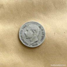 Monedas de España: 50 CÉNTIMOS ALFONSO XII 1880 (REF. 44). Lote 244707405