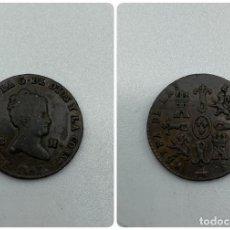 Monedas de España: MONEDA. ISABEL II. 2 MARAVEDIS - MARAVEDIES. SEGOVIA. 1847. VER FOTOS. Lote 245780730