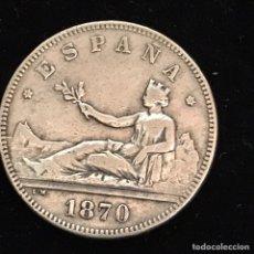 Monedas de España: ANTIGUA MONEDA DE 2 PESETAS. PLATA. 1870 *75. Lote 245782575