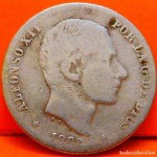 Monedas de España: ESPAÑA-ISLAS FILIPINAS, 20 CTS DE PESO, 1882. ALFONSO XII. PLATA. (963). Lote 245952330