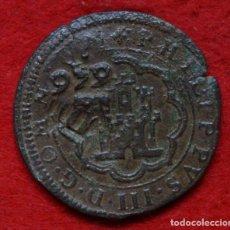 Monedas de España: CUATRO MARAVEDIS DE FELIPE III (SEGOVIA, REAL INGENIO, 1599). Lote 245952660
