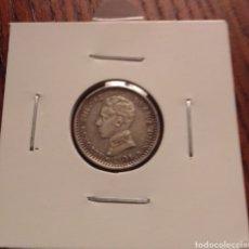 Monedas de España: MONEDA 50 CÉNTIMOS PLATA 1904. Lote 246147865