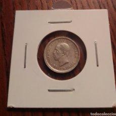 Monedas de España: MONEDA 50 CÉNTIMOS PLATA 1926. Lote 246148525