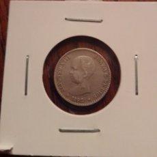 Monedas de España: MONEDA 50 CÉNTIMOS PLATA 1892. Lote 246188130