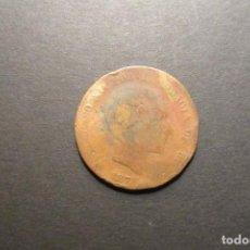 Monedas de España: MONEDA DIEZ CENTIMOS ALFONSO XII AÑO 1878. Lote 246282925