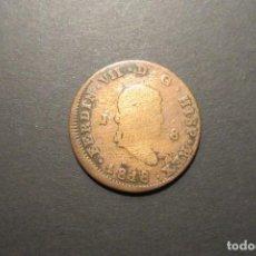 Monedas de España: MONEDA DIEZ CENTIMOS ALFONSO XII AÑO 1878. Lote 246283015