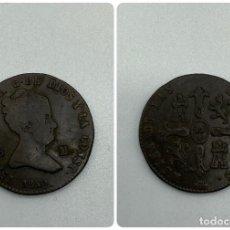 Monedas de España: MONEDA. ESPAÑA. ISABEL II. 8 MARAVEDIES - MARAVEDIS. SEGOVIA. 1850. VER FOTOS. Lote 246467945
