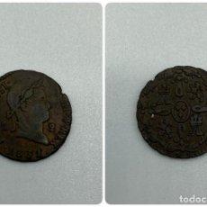 Monedas de España: MONEDA. ESPAÑA. FERNANDO VII. 2 MARAVEDIES - MARAVEDIS. SEGOVIA. 1831. VER FOTOS. Lote 246468250