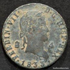 Monedas de España: 4 MARAVEDIS 1833 SEGOVIA FERNANDO VII ESPAÑA. Lote 247320160