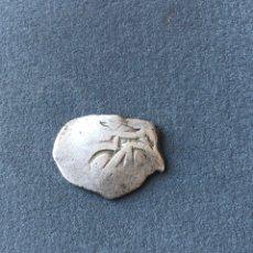 Monedas de España: 1/2 REAL,MACUQUINA. Lote 249370795
