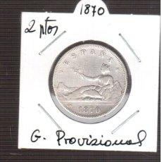 Monnaies d'Espagne: MONEDAS DE ESPAÑA GOVIERNO PROVISIONAL 1870 PLATA. Lote 250143870