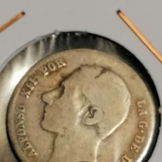 Monedas de España: MONEDA DE ESPAÑA ALFONSO XII 1 PESETA DE 1882 PLATA MBC * PATINA ORIGINAL. Lote 251093730