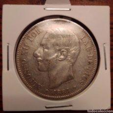 Monedas de España: MONEDA 5 PESETAS PLATA 1884. Lote 251628510