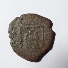 Monedas de España: FELIPE IV 8 MARAVEDÍS BURGOS 1622. Lote 252274965
