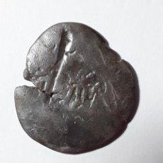 Monedas de España: FELIPE III RESELLO A VIII 1603- FELIPE IV RESELLO A VIII (1654-55). Lote 252278405
