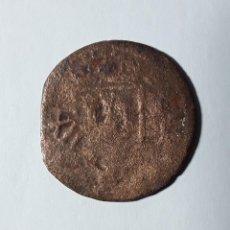 Monedas de España: FELIPE III 8 MARAVEDÍS SEGOVIA (1602-20) RESELLO A XII. Lote 252284150