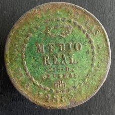Monedas de España: ISABEL II-MEDIO REAL-1852-SEGOVIA- GRAN MODULO. N117. Lote 252750250