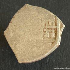 Monedas de España: MACUQUINA PARA CATALOGAR. N122. Lote 252756275