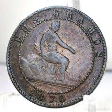 Monnaies d'Espagne: ⚜️ 2 CÉNTIMOS 1870. AC024. Lote 253044575