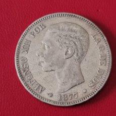 Monedas de España: 5 PESETAS PLATA 1877 LA DE LA FOTO. Lote 253087905