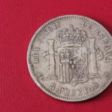 Monedas de España: 5 PESETAS PLATA 1877 LA DE LA FOTO. Lote 253089365