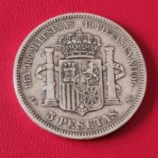 Monedas de España: 5 PESETAS PLATA 1871 LA DE LA FOTO. Lote 253139495