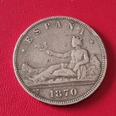 Monedas de España: 5 PESETAS PLATA 1870 LA DE LA FOTO. Lote 253146055