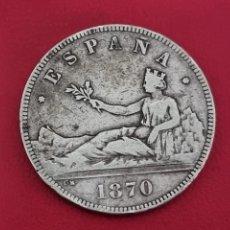 Monedas de España: 5 PESETAS PLATA 1870 LA DE LA FOTO. Lote 253225955