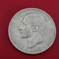 Monedas de España: 5 PESETAS PLATA 1885 LA DE LA FOTO. Lote 253226965
