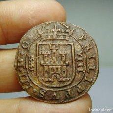 Monedas de España: 8 MARAVEDÍS. FELIPE III. SEGOVIA - 1612. Lote 253438905
