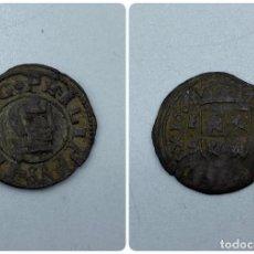 Monedas de España: MONEDA. FELIPE IV. 8 MARAVEDIS - MARAVEDIES. SEGOVIA. 1661. VER FOTOS. Lote 253617170