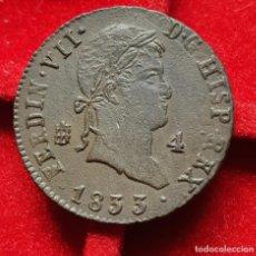 Monedas de España: FERNANDO VII SEGOVIA 4 MARAVEDIS 1833. MUY BONITA. Lote 254030680