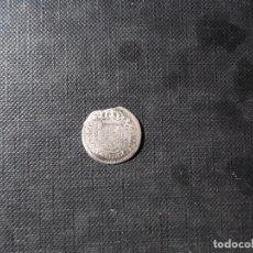 Monedas de España: 1 MONEDA DE MEDIO REAL 1719 FELIPE V PLATA SEVILLA. Lote 254251145