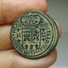 Monedas de España: 2 MARAVEDÍS. FELIPE V. BARCELONA - 1718. Lote 254258735