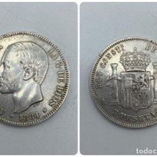 Monedas de España: MONEDA. ESPAÑA. ALFONSO XII. 5 PESETAS. 1884. ESTRELLAS *18-84*. MSM. VER FOTOS. Lote 254292950