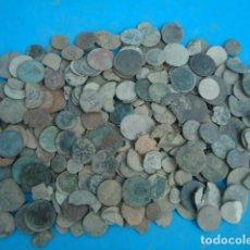Monnaies d'Espagne: GRAN LOTE DE + DE 1,200 GRS MONEDAS DE TODAS LAS EPOCAS. Lote 254354575