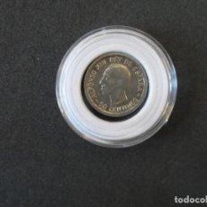 Monedas de España: 50 CENTIMOS DE PLATA ALFONSO XIII. REINO DE ESPAÑA. PCS. AÑO 1926. MBC. Lote 254420655