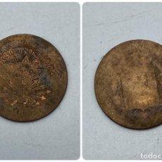 Monedas de España: MONEDA. ESPAÑA. 10 CENTIMOS. 1877. RESELLADO CURSO INTERIOR DE MALAGA. FALANGE.. Lote 254724635